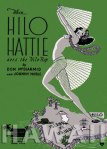 hilo-hattie1